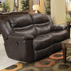 Catnapper Valiant Rocking Reclining Loveseat in Coffee with Power Option