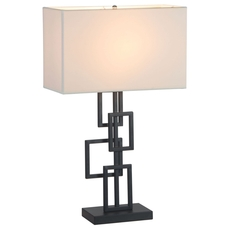 Zuo Pure Step Table Lamp